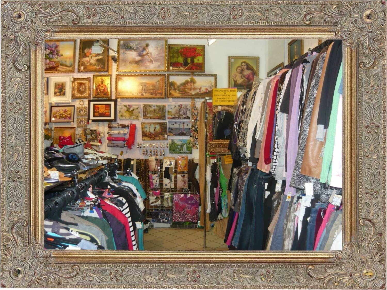 Комиссионные Интернет Магазины Брендовой Одежды Доставка